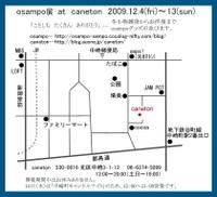 Kotoshimo_chizu_2