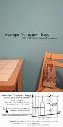 Osampo_n_paper