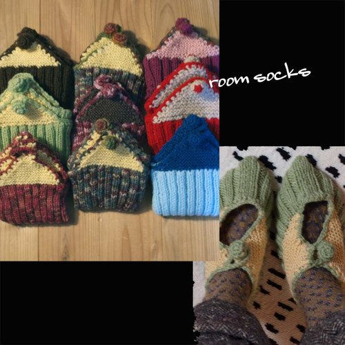 2015_roomsocks