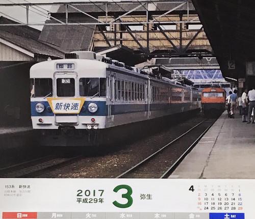 201703183