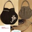 bag…モチーフバッグ