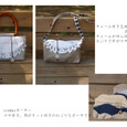 bag…バッグ、ポシェット、ポーチ