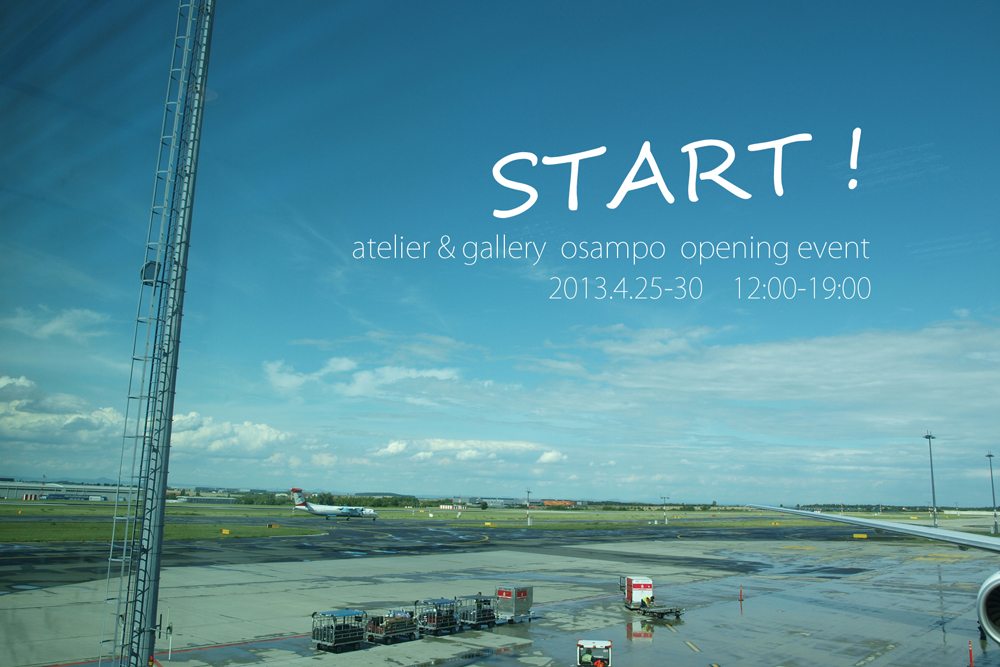 Start_b1